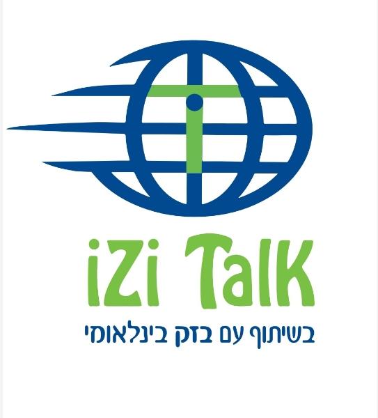 Picture of izi talk 35