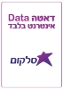 Picture of Cellcom Data - Local SIM, Data only. 200GB. Valid for 30 days.